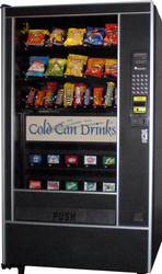 Combination Vending Machines with Unmatched Reliability