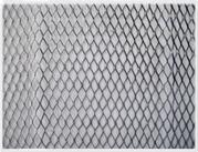 Paper back metal lath is named diamond mesh lath regular or self-furre